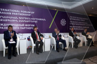First International Summit of Eurasian Partnership to be held in Yerevan