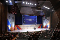 """Nation-Army 2017"" conference held in Yerevan"