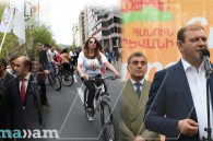 Yerevan's Council of Elders election campaign launched