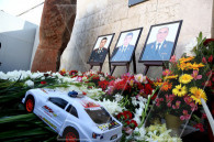 Memorial event held in Yerevan to honour killed police officers during the 2016 hostage crisis