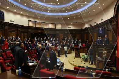 The third session of the sixth convocation of the National Assembly kicks off