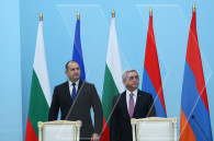 The President of Bulgaria started State visit to Armenia
