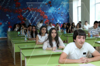 Unified Entrance Examination on the Armenian Language and Literature