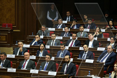 Familiar and more familiar faces: First session of the National Assembly