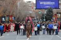 Blessing day of the youth in Yerevan