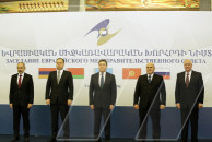 Armenia hosts Eurasian Intergovernmental Council meeting amid martial law