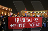 """People rally in """"march of dignity"""" in Yerevan, demand Pashinyan's resignation"""