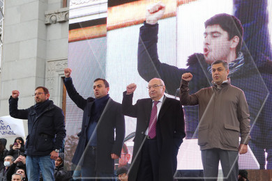 """Salvation Front for the Motherland""  holds rally at Liberty square"
