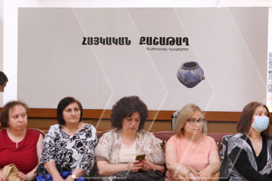 'Armenian Kashatagh' exhibition kicks off at Tumanyan Museum