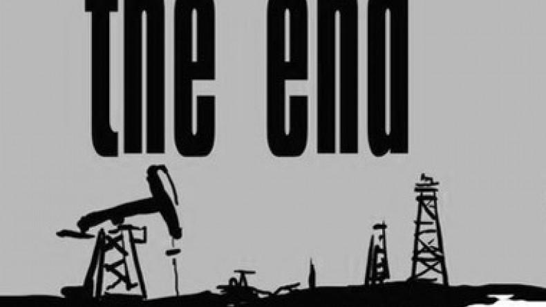 Нефть в россии кончилась