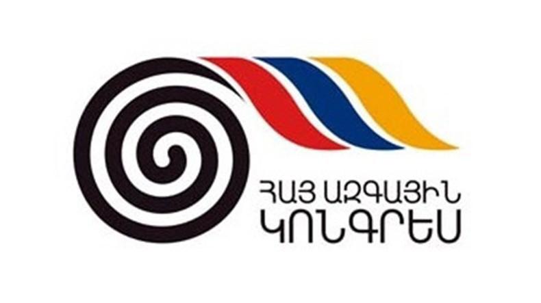 Оппозиция назвала условие достижения консенсуса по проекту нового Избирательного кодекса Армении