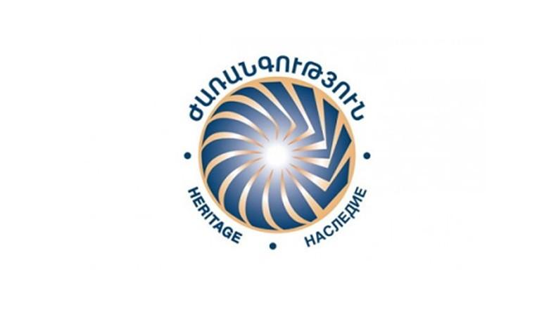 «Жаманак»: Партия «Наследие» вскоре выступит с заявлением о формате участия в выборах