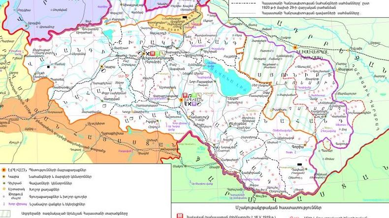 98 տարի առաջ սկսվեց նորագույն հայկական պետականությունների պատմության դարաշրջանը
