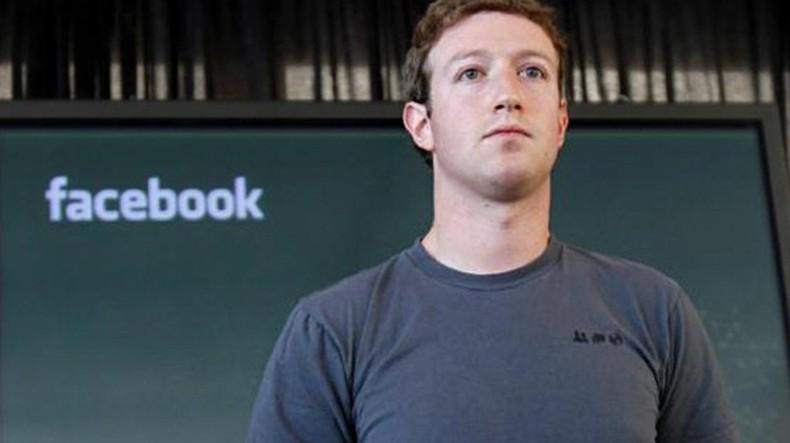 Взломавшие аккаунты основателя Facebook хакеры рассекретили пароль Марка Цукерберга