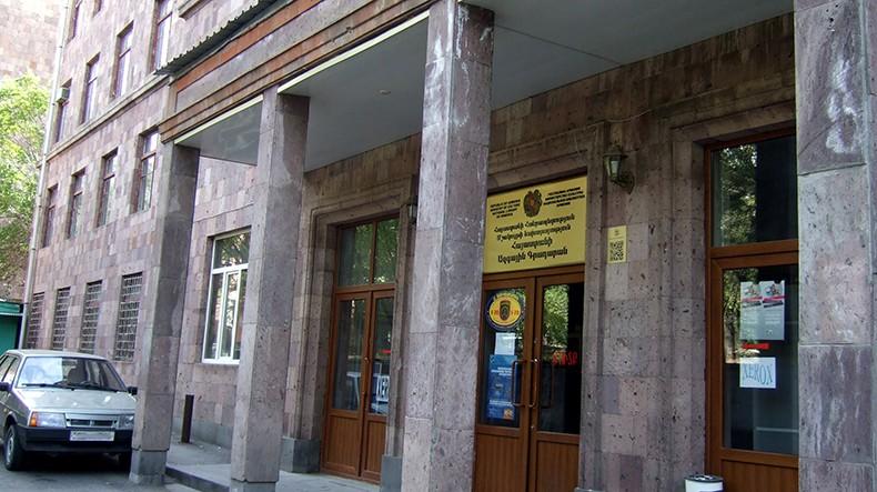 Сегодня отмечается День Национальной библиотеки Армении