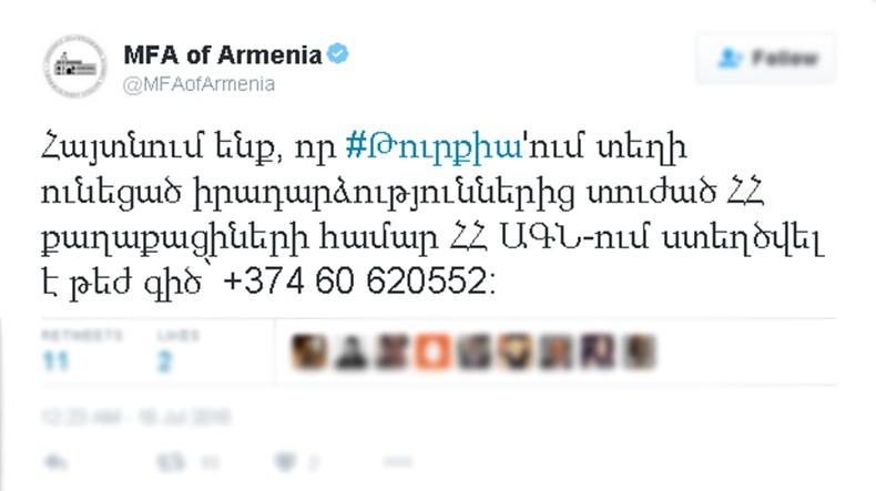 В МИД Армении действует телефон горячей линии для пострадавших вследствие событий в Турции