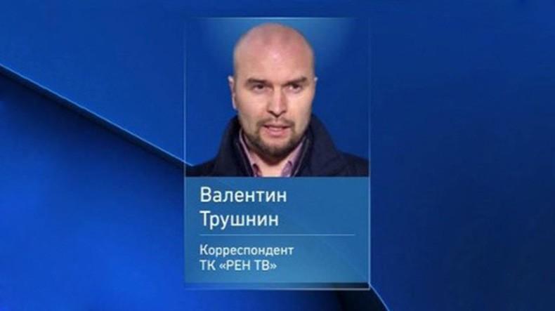 Власти Турции депортируют в Россию задержанного в аэропорту Стамбула журналиста РЕН ТВ
