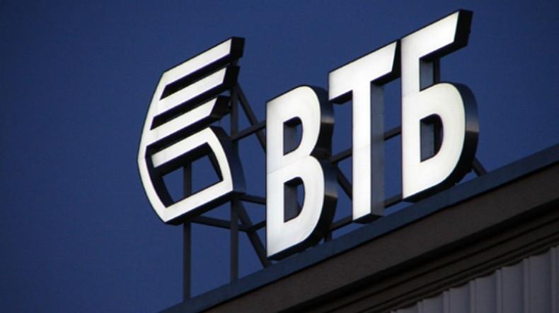 Банк ВТБ (Армения) выступил со спецпредложением для клиентов, оформляющих кредит в рассрочку