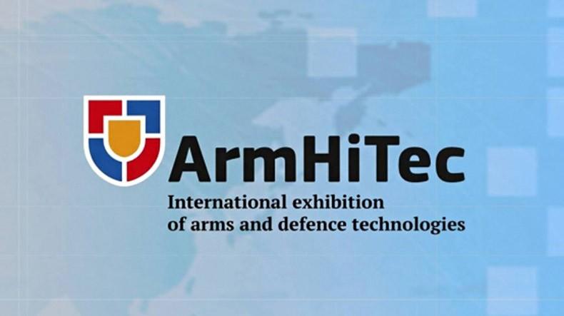 Глава Минобороны Армении утвердил план первой Международной выставки вооружения и оборонных технологий «ArmHiTec-2016»