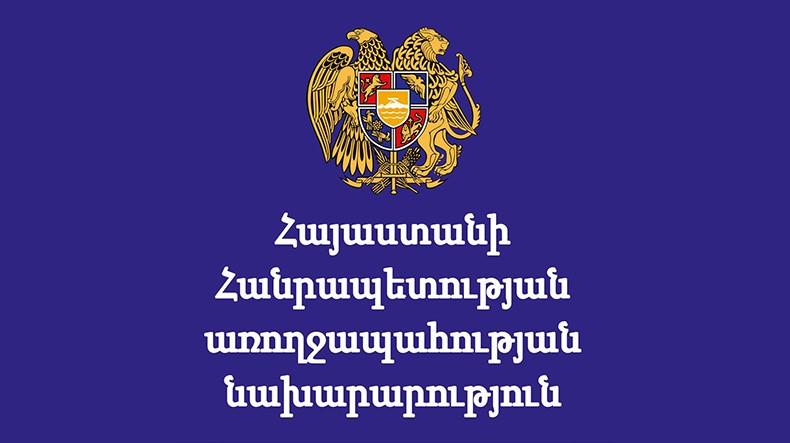 Минздрав Армении: Жизни пострадавших вследствие столкновений возле захваченного полка ППС в Ереване вне опасности