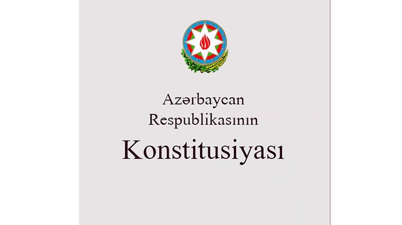 Оппозиция Азербайджана: Изменения в Конституцию сделают законной монархическую систему и бесконечное правление семьи Алиевых