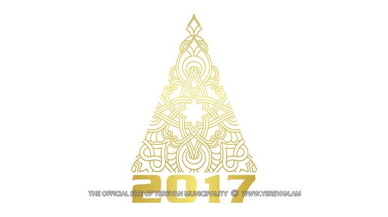 Мэрия Еревана объявляет конкурс «Лучшее новогоднее оформление» – балкона, офиса и целого района