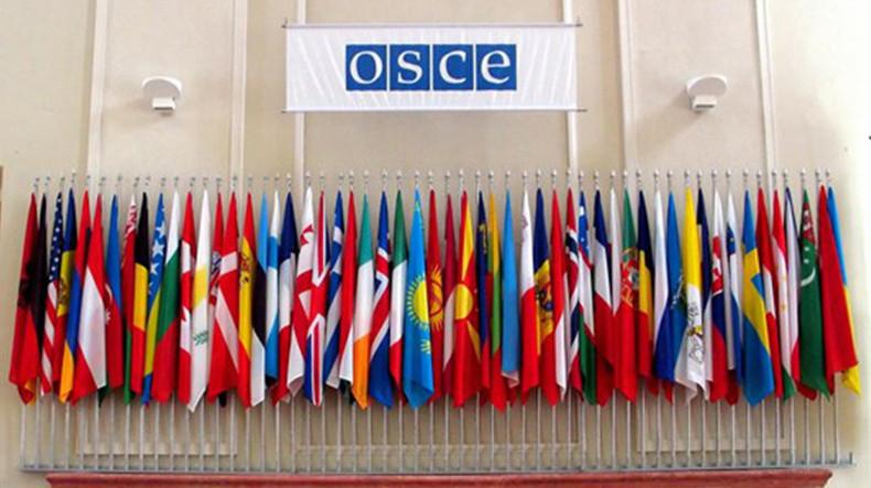 ԵԱՀԿ Մինսկի խմբի համանախագահ երկրների արտգործնախարարների հայտարարությունը ԼՂ հակամարտության վերաբերյալ