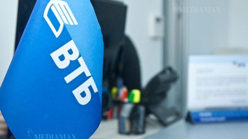 Банк ВТБ (Армения) предлагает бесплатно зачислять суммы денежных переводов на карты посредством звонка в Колл-центр