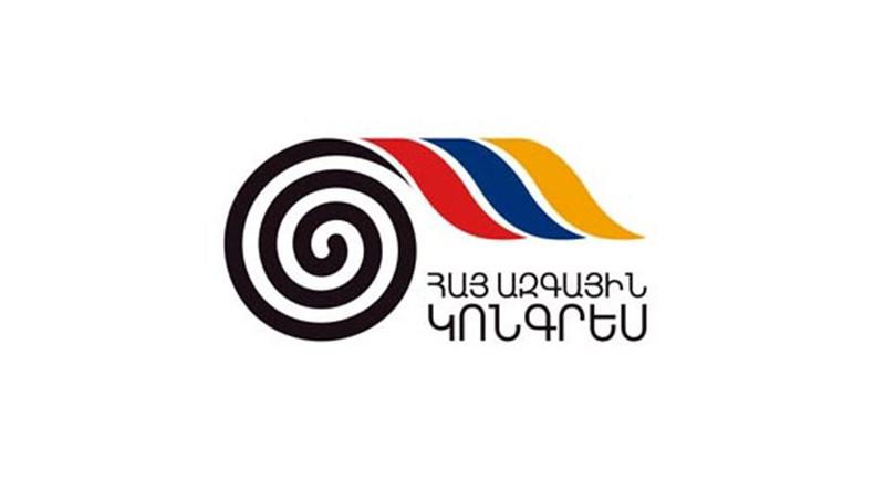 АНК активно готовится к парламентским выборам в Армении