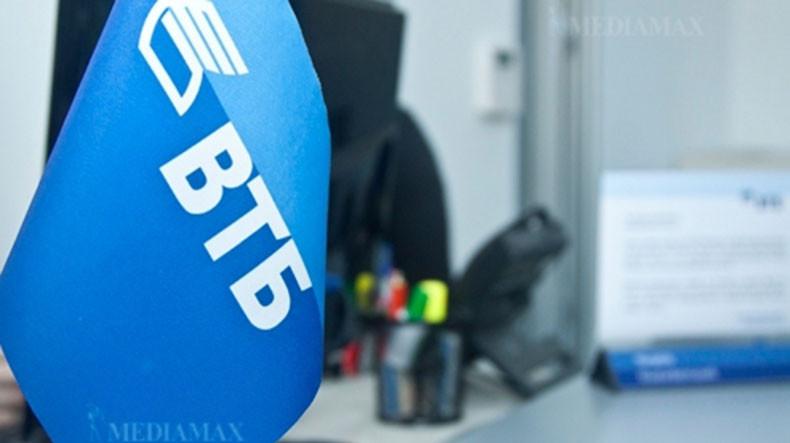 Банк ВТБ (Армения) предлагает премиальным клиентам ювелирные карты из драгоценных металлов и камней