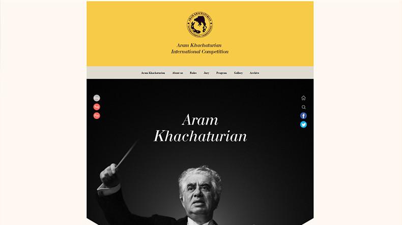 Международный конкурс имени Арама Хачатуряна в 2017 году пройдет по специальности «вокал»
