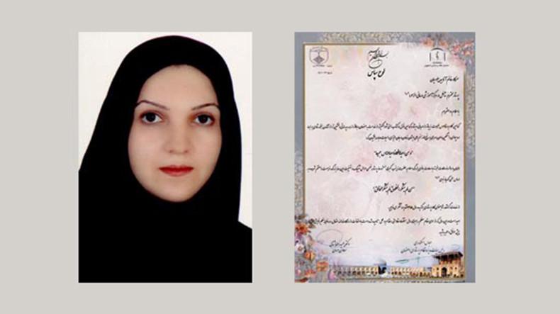 Իրանահայ բուժքույրը ճանաչվել է 2016 թ. Իրանի օրինակելի բուժքույր