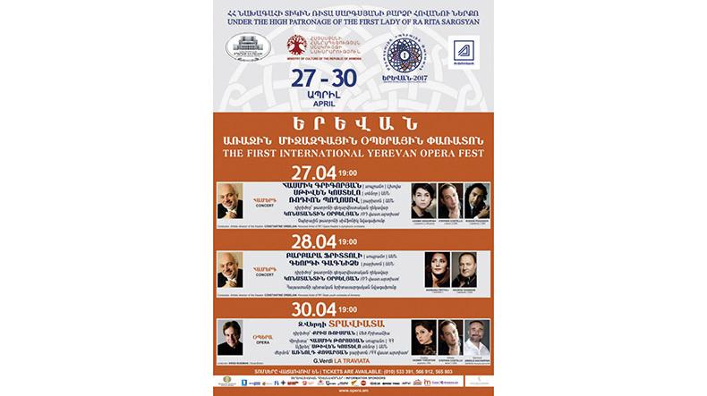 Աշխարհահռչակ օպերային աստղերը` Երևանում