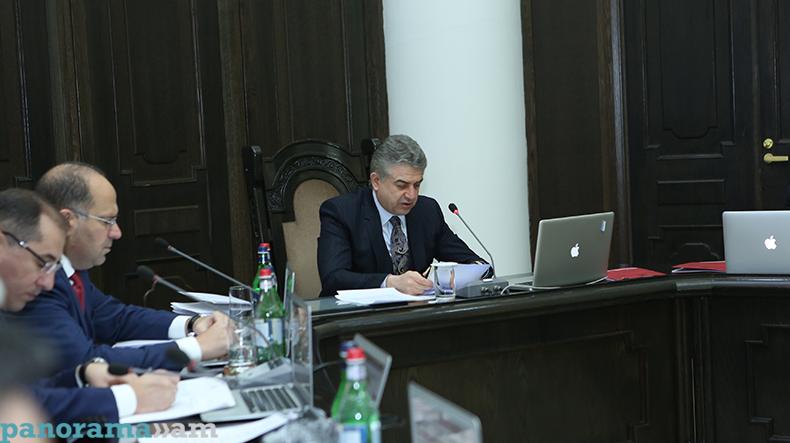 Премьер Армении поручил упростить процедуру госрегистрации юридических лиц и активно применять электронную подпись