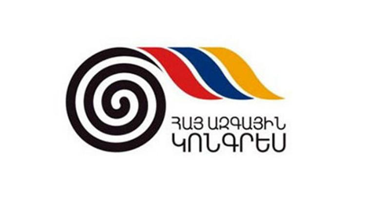АНК – новому правительству: Армения должна проводить предсказуемую налоговую политику
