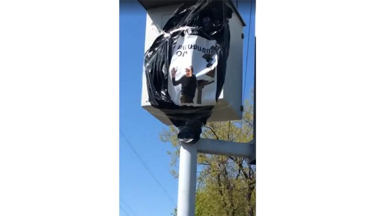 В Армении граждане заклеили скотчем камеры видеофиксации на дорогах