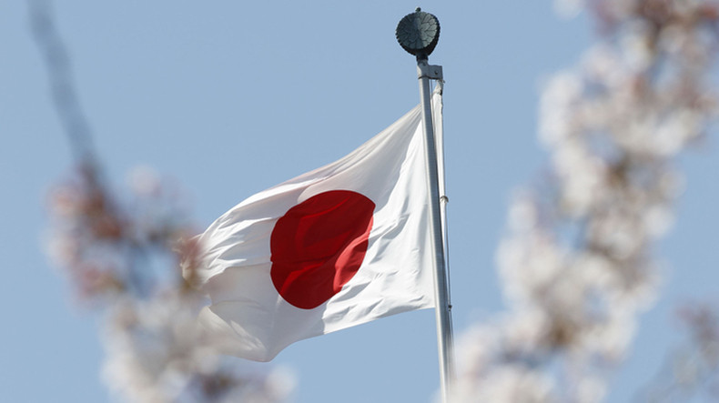 В Японии казнили двух осужденных