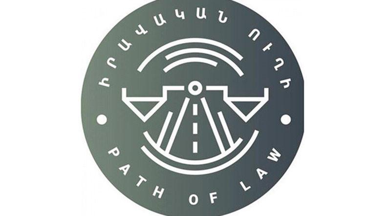 «Правовой путь»: Аппарат правительства Армении продемонстрировал явно дискриминационный подход