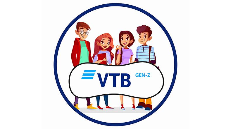 Банк ВТБ (Армения) запустил проект VTB GEN-Z для студентов и выпускников