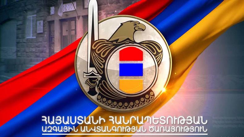 СНБ: Азербайджанские хакеры взломали страницы некоторых армянских пользователей