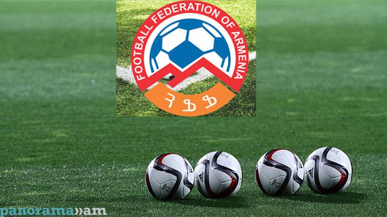 В Армении 4 клуба обжаловали решение Комитета по лицензированию клубов ФФА