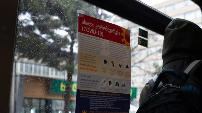 Новый антирекорд в Грузии: число случаев заражения коронавирусом за сутки увеличилось на 45