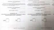 Մեկնարկել է հանրաքվեի քվեաթերթիկների տպագրման գործընթացը