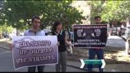 Акция у здания СК Армении