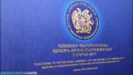 4 блока и 5 партий. Политсилы представили документы для регистрации списков в ЦИК Армении