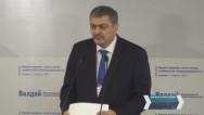 Ваче Габриелян: У ЕАЭС большой потенциал