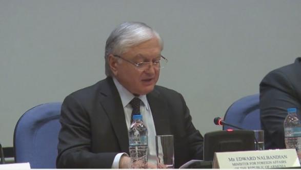 Էդվարդ Նալբանդյանի ելույթը Հունաստանի արտաքին գործերի նախարարությունում