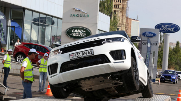 Jaguar Land Rover Road Show в Армении